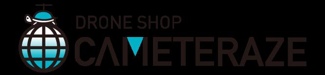 ドローン総合事業・DJI日本正規代理店【CAMETERAZE | 福島県郡山市】